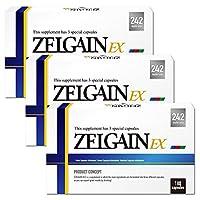男性サプリ ゼルゲインEX 3箱3ヶ月分 540粒 シトルリン アルギニン 業界最大 242種 男性サプリメント