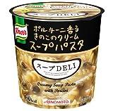 「クノールスープDELI」ポルチーニ香るきのこのクリームスープパスタ(容器入)