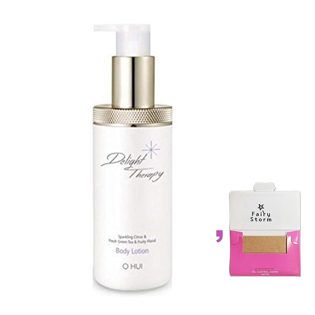 オートチロ治す[オフィ/ O HUI]韓国化粧品 LG生活健康/Ohui Delight Therapy Body Lotion 300ml - 海藻成分が含有されてしっとりとしたボディを完成してくれるリラックスボディローション+[Sample Gift](海外直送品)