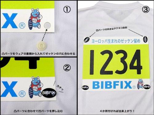 BIBFIX『BIBFIXリラックマA』
