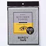バーディサプライ(BIRDY. Supply) キッチンタオル Sサイズ(40 x 35cm) マットグレー KTS-MG