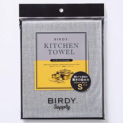 横山興業 BIRDYキッチンタオル S 1個