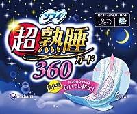 ユニ・チャーム ソフィ 超熟睡ガ-ド360 特に多い夜 羽つき 6枚 余裕の長さ36cmの夜用ナプキン×24点セット (4903111382125)