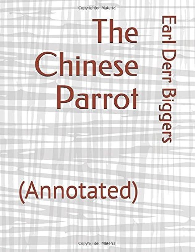 親愛な破壊的法医学The Chinese Parrot: (Annotated)