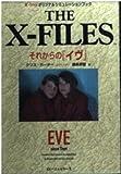 それからの『イヴ』―THE X‐FILES (オリジナルシミュレーションブック)