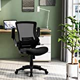 ModernLuxe Mesh Office Chair With Flip Up Arms Ergonomic Desk Chair Swivel Computer