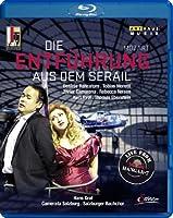 モーツァルト:歌劇「後宮からの誘拐」[Blu-ray]