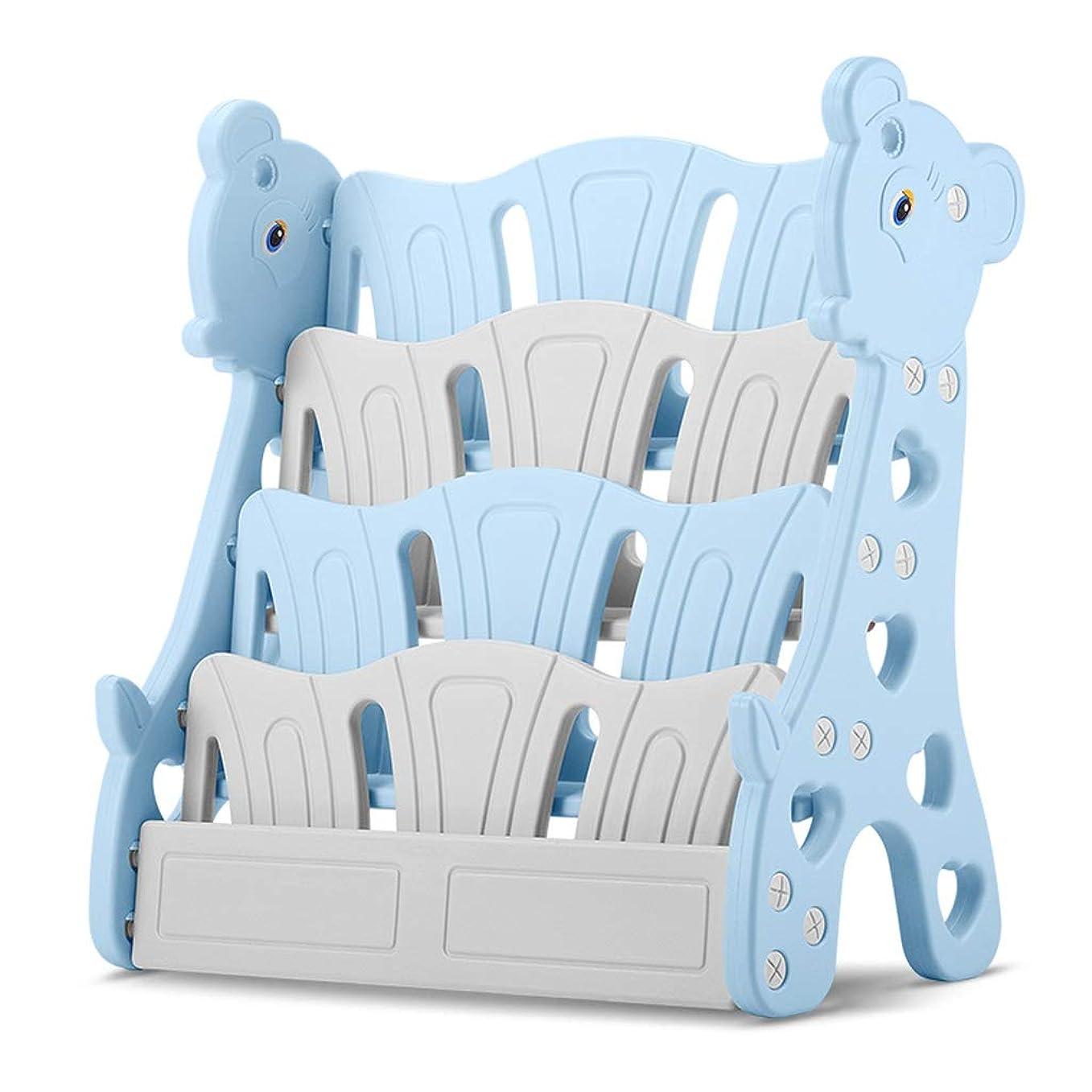 痛みレトルトロープPLL 青の子供の本棚シンプルな本棚の子供の本棚絵本のスタンド