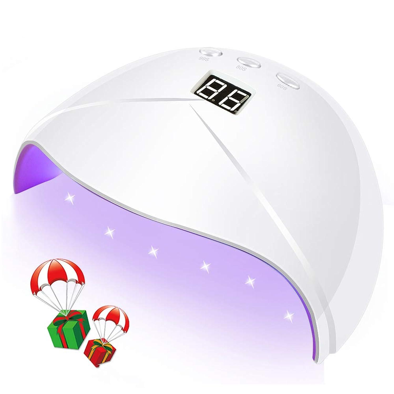 帰する失礼ホイッスル36W LED UV ネイルライトプロフェッショナルポータブルゲル硬化ライト3タイマー LCD ディスプレイ (USB 充電器)