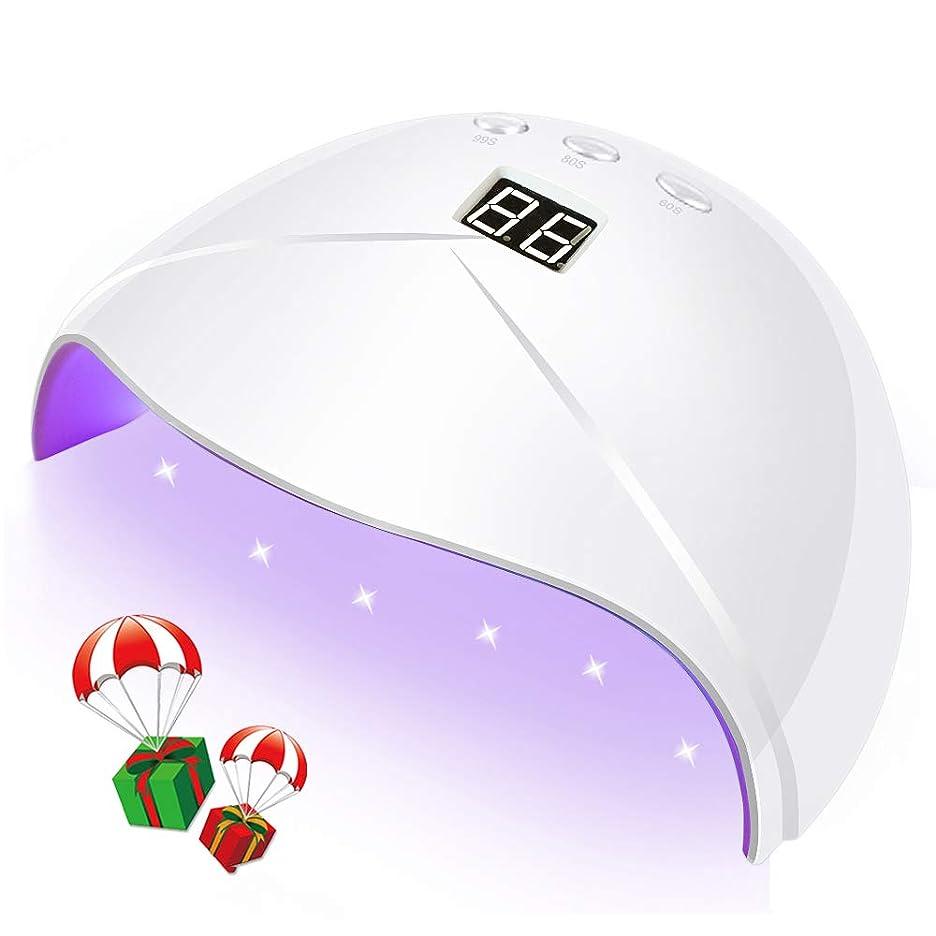 ストレージシャワー原始的な36W LED UV ネイルライトプロフェッショナルポータブルゲル硬化ライト3タイマー LCD ディスプレイ (USB 充電器)