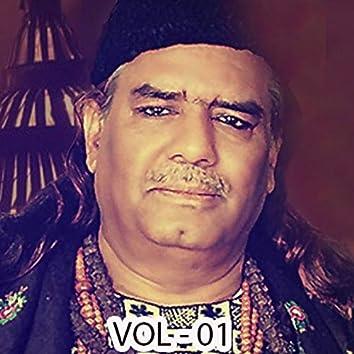 Ghulam Fareed Qawwal ,Vol.1