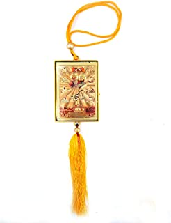MYRA INC Golden Color Sikh Ten Gurus Picture with Ekonkar and Khanda Sign for Car Mirror Hanging