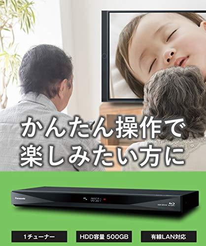 Panasonic(パナソニック)『レギュラーDIGA(DMR-BRS530)』