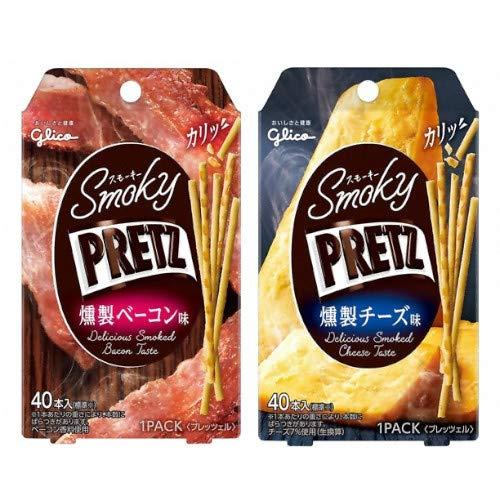 グリコ スモーキープリッツ<燻製ベーコン味・燻製チーズ味> (2種・計4個)セット おかしのマーチ