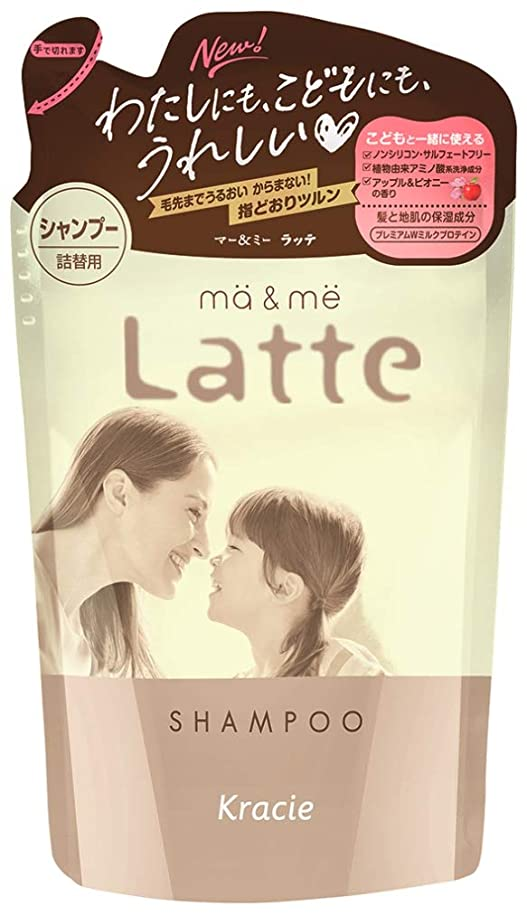 検査官休憩するよろしくマー&ミーLatte シャンプー詰替360mL プレミアムWミルクプロテイン配合(アップル&ピオニーの香り)