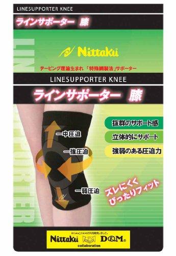 ニッタク(Nittaku) 卓球 ラインサポーター膝 ブラック(71) L NL9654