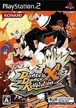 ダンスダンスレボリューション X