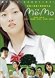 memo [DVD]