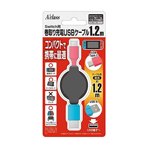 Switch用巻取り充電USBケーブル (1.2m)