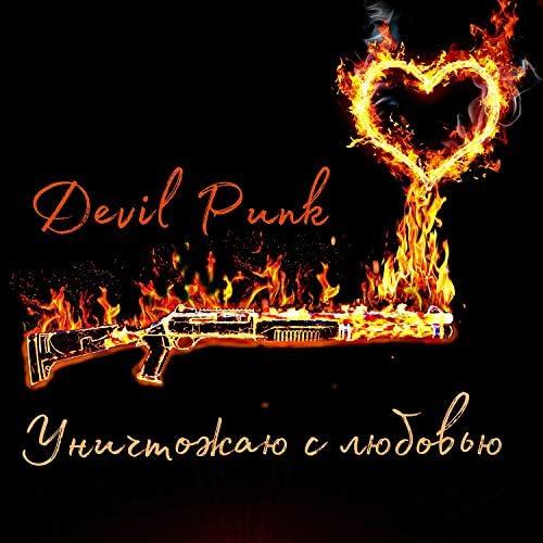 DEVIL PUNK