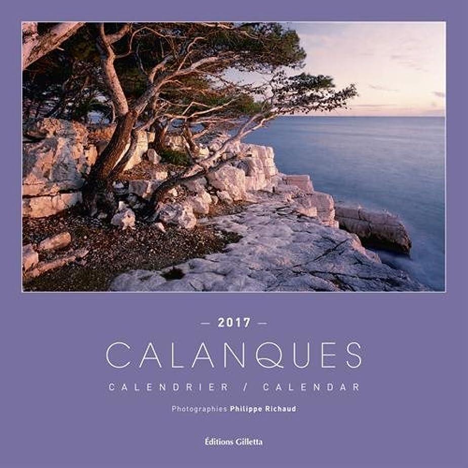 アルファベット順包帯殺人者Calanques : Calendrier 2017