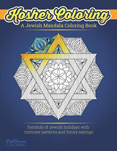 A Jewish Mandala Coloring Book Kosher Coloring Hanukkah and Jewish Holiday Coloring Book for product image