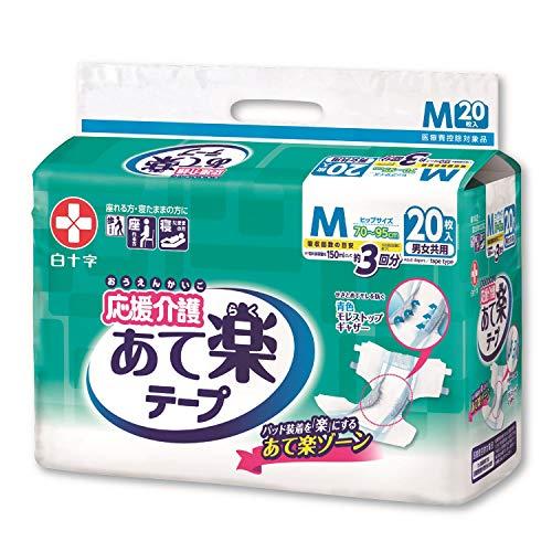 白十字  応援介護 あて楽テープ 男女共用 Mサイズ 20枚入 B007IE3H6K 1枚目