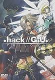 .hack//G.U. TRILOGY[DVD]