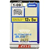 KOITO [小糸製作所] ミニチュア球 12V 5W (2個入り) [品番] P1583 ライト バルブ