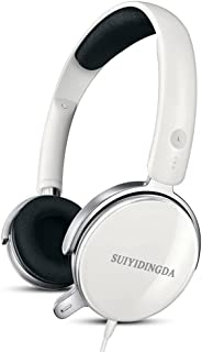$49 » SUIYIDINGDA Lightweight Portable Stereo Bass Wired Over-Ear Headphones for Smartphones, Computers, Laptops, MP3, MP4 Playe...