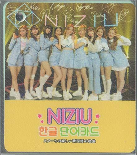 NiziU ニジュー グッズ フォト ハングル 単語カード 63枚セット(画像変更あり) 韓国 ap03