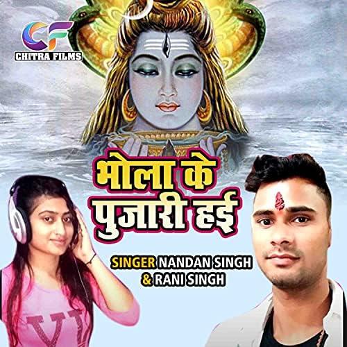 Nandan Singh & Rani Singh