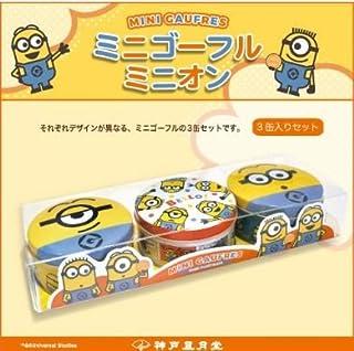 ミニゴーフル ミニオン 18枚(3枚入り2袋)X3缶