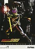仮面ライダー555 Vol.4[DVD]