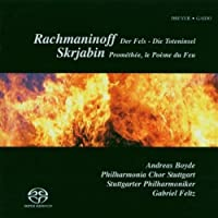 Rock / Isle of the Dead / Prometheus by RACHMANINOV / SCRIABIN (2011-09-02)