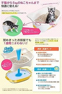 デオトイレ 子猫から体重5kgの成猫用×4セット