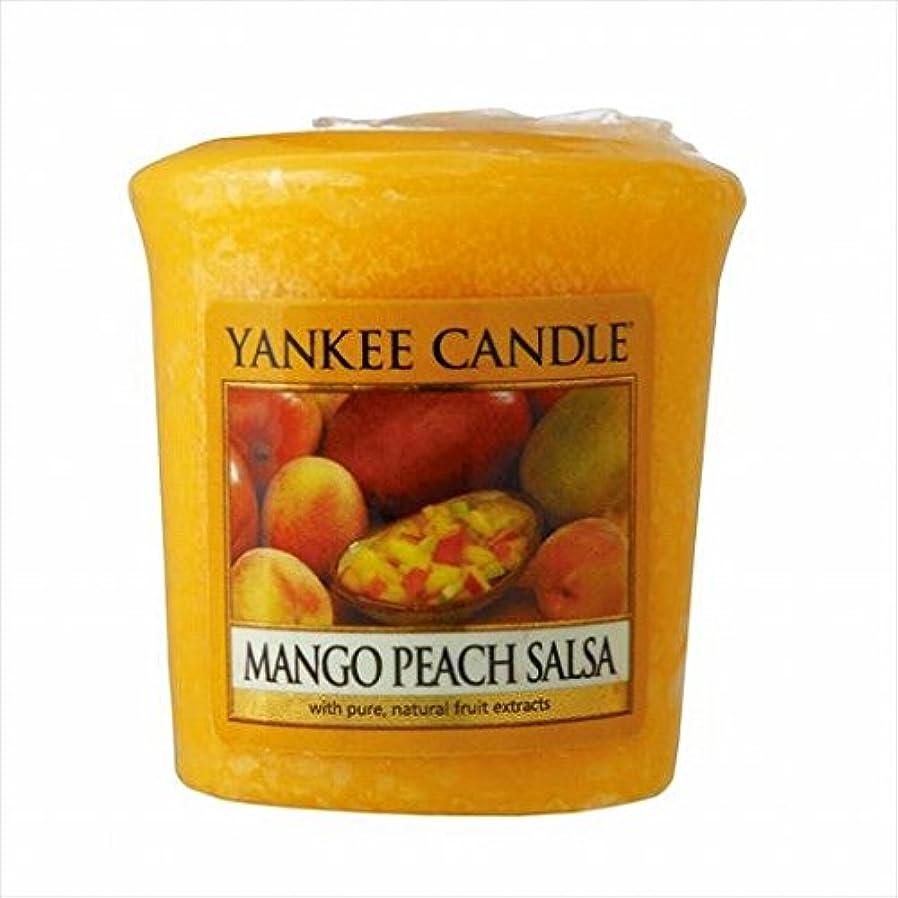 樹皮仕立て屋振りかけるカメヤマキャンドル(kameyama candle) YANKEE CANDLE サンプラー 「 マンゴーピーチサルサ 」