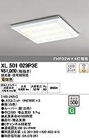 XL501029P3E オーデリック LEDベースライト(LED光源ユニット別梱)(調光器・信号線別売)
