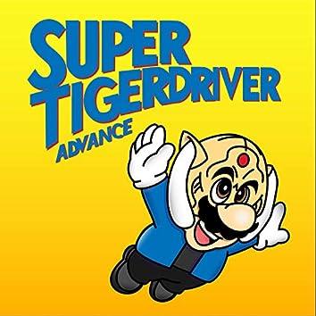Super Tigerdriver Advance