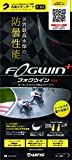 ウインズジャパン〔WINS JAPAN〕 FOGWIN 汎用スタンダードモデル 374