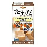 プロキュアZ ミルクキャラメル味(125mL)