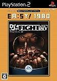Def Jam Fight for NY [EA:SY! 1980] [Importación Japonesa]