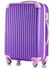 スーツケース 機内持込 大型 (トラベルデパート) キャリーケース キャリーバッグ 安心の3年保証 超軽量 TSAロック搭載 ファスナータイプ ダイヤル式 保管カバー付