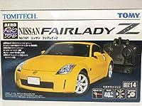 日産 5代目 フェアレディZ Z33 2002年式 エアロアールシー ラジコン RC トミーテック ¥510