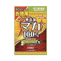 山本漢方 マカ粒100% 360粒