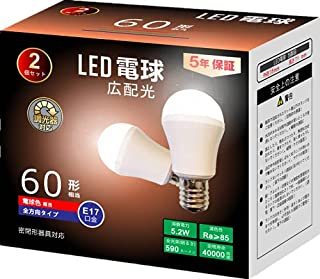 LED電球 ミニクリプトン形 60W相当 電球色 590lm 長寿命 E17口金 広配光タイプ 小形電球 断熱材器具対応密閉器具対応 调光器対応 断熱材器具対応密PSE認証 2個入