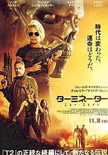 【 映画パンフレット チラシ2種付き 】 映画 ターミネーター ニュー・フェイト