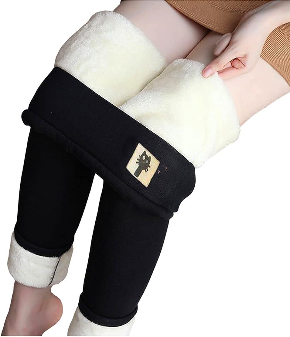 Women's Winter Sherpa Fleece OFFicial Lined Waist Leggings Stretchy High Popular