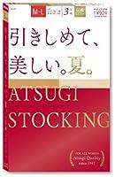 [アツギ] ストッキング FP8863P レディース シアーベージュ 日本 S~M (日本サイズS-M相当)