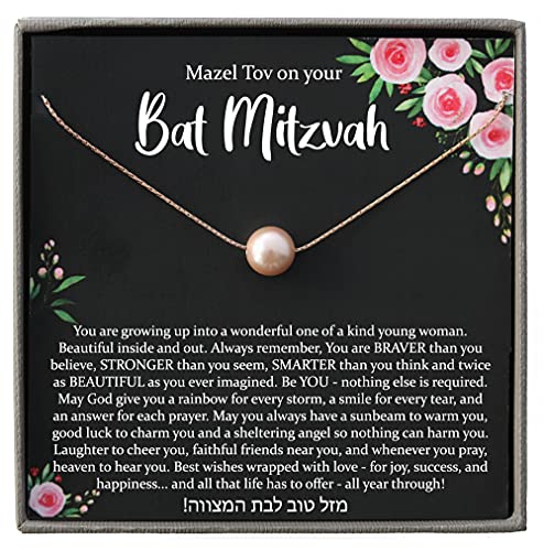 Bat Mitzvah Gifts for Girls, Rose Gold Blush Pearl Necklace with Meaningful Message, 14K Rose Gold Filled